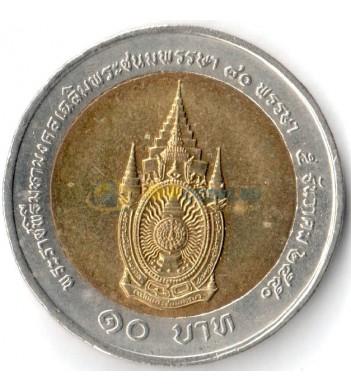 Таиланд 2007 10 бат 80 лет королю Раме IX