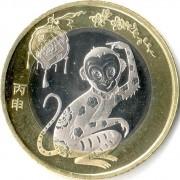 Китай 2016 10 юаней Год обезьяны