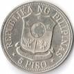 Филиппины 1975 5 песо Фердинанд Маркос