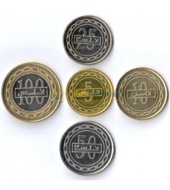 Бахрейн набор 5 монет 2002-2012