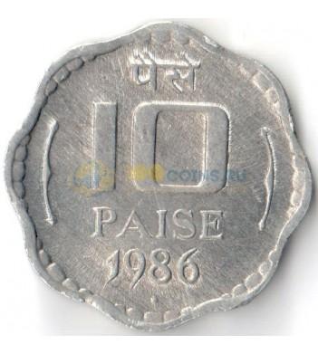 Индия 1983-1993 10 пайс