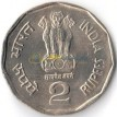 Индия 2003 2 рупии 150 лет железной дороге