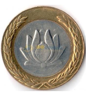 Иран 1993-2003 250 риалов Цветок Лотоса