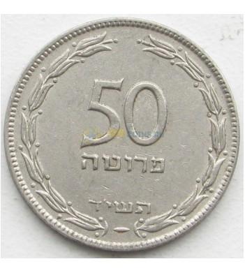 Израиль 1954 50 прут