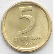 Израиль 1960-1975 5 агорот