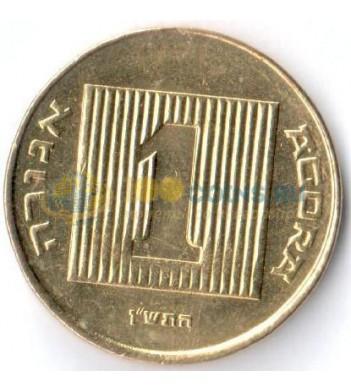 Израиль 1985-1991 1 агора