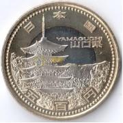 Япония 2015 500 иен Префектура Ямагути