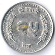 Непал 1994-2000 25 пайс
