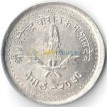 Непал 1982-1993 25 пайс