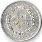 Непал 2003 25 пайс