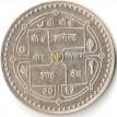 Непал 2006 50 рупий Верховный суд