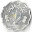 Пакистан 1974 10 пайс ФАО