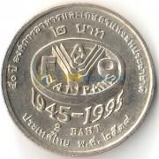 Таиланд 1995 2 бата ФАО