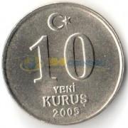 Турция 2005 10 курушей