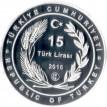 Турция 2016 15 лир Стрекоза