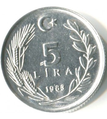 Турция 1983 5 лир