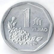 Китай 1991-1999 1 цзяо Цветок