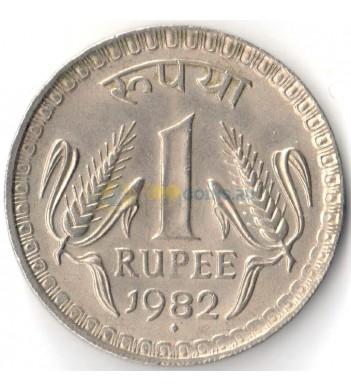 Индия 1975-1982 1 рупия