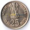 Индия 1982 25 пайс IX Азиатские игры