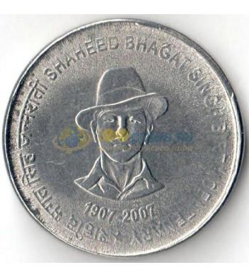 Индия 2012 5 рупий Шахид Бхагат Сингх