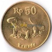Индонезия 1998 50 рупий Комодский варан
