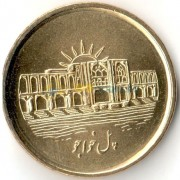 Иран 2008 1000 риалов Мост Хаджу