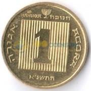 Израиль 1987-1991 1 агора с ханукой
