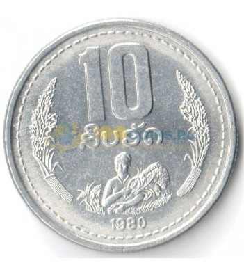 Лаос 1980 10 ат