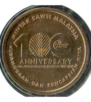 Малайзия 2017 1 ринггит Производство пальмового масла