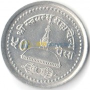 Непал 2001 50 пайс