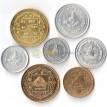 Непал набор 7 монет