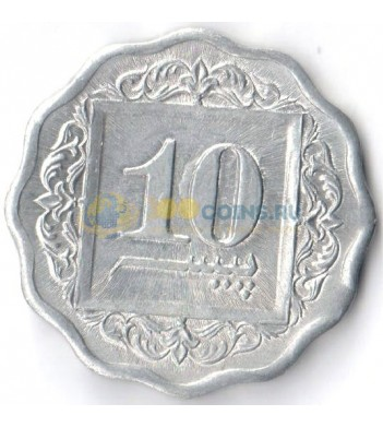 Пакистан 1992 10 пайс