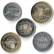 Сирия 1996-2003 набор 5 монет