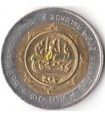 Таиланд 2002 10 бат 60 лет департаменту внутренней торговли