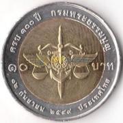 Таиланд 2006 10 бат 100 лет судебной системе