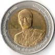 Таиланд 2009 10 бат 150 лет принцу Бханурангсри