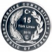 Турция 2016 15 лир Божья коровка