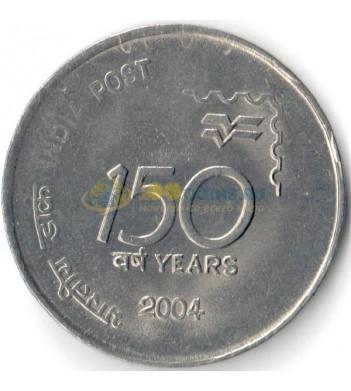 Индия 2004 1 рупия 150 лет почте