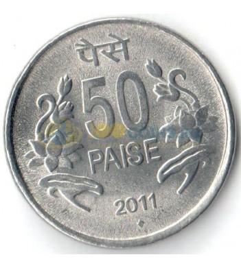 Индия 2011 50 пайс