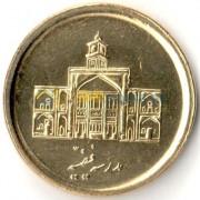 Иран 2010 250 риалов Хауза исламская школа