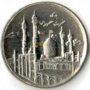 Иран 2013 5000 риалов Мавзолей Фатимы аль-Маасуме