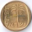 Израиль 1960-1977 10 агорот