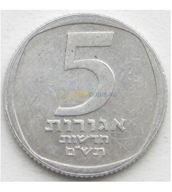 Израиль 1980-1982 5 агорот