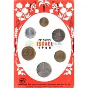 Израиль 1968 годовой набор 6 монет