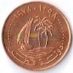 Катар 1978 5 дирхамов