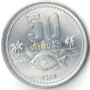 Лаос 1980 50 ат Рыбка