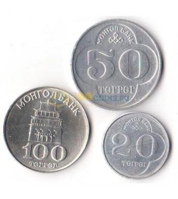 Монголия набор 3 монеты