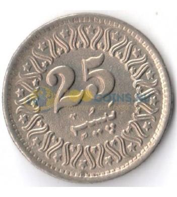 Пакистан 1992 25 пайс