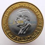 Сирия 1995 25 фунтов Хафез Асад