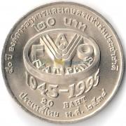Таиланд 1995 20 бат ФАО